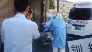 広島検疫所 合同3.jpg